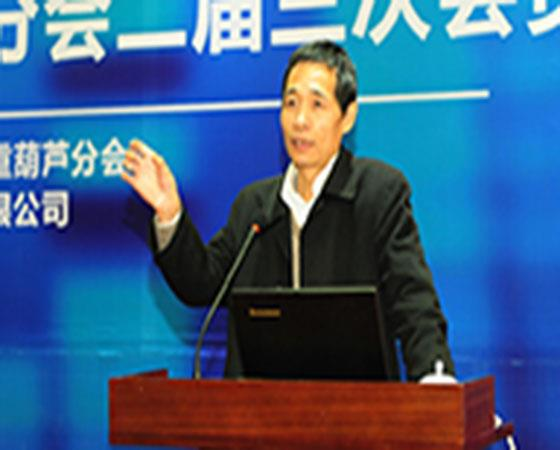 The General Assembly of China Heavy Machinery Industry Association was successfully held.jpg