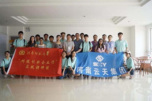 Henan Normal University scientific and technological innovation enterprises investigation.jpg