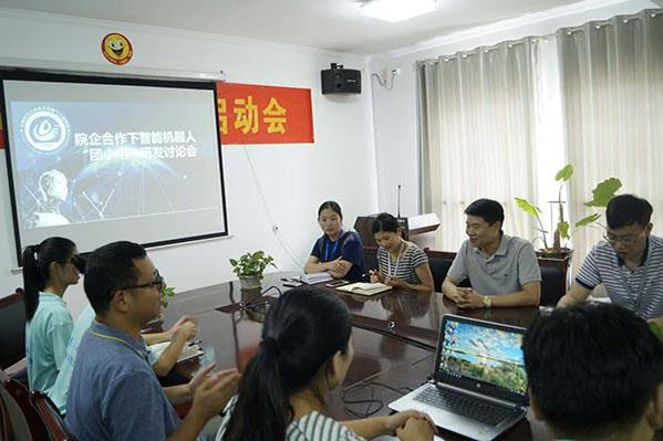 Henan Normal University Scientific And Technological Innovation Enterprises Investigation1.jpg